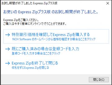 Express-zip