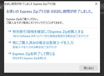 Expresszip
