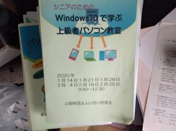 Img202004011340571