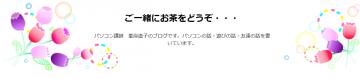 Naoko_20200416084501