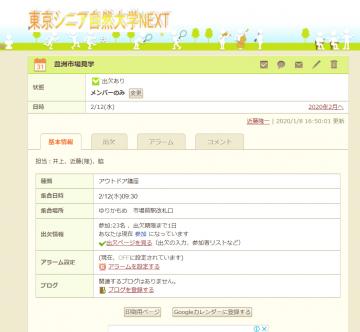 Photo_20200210100601