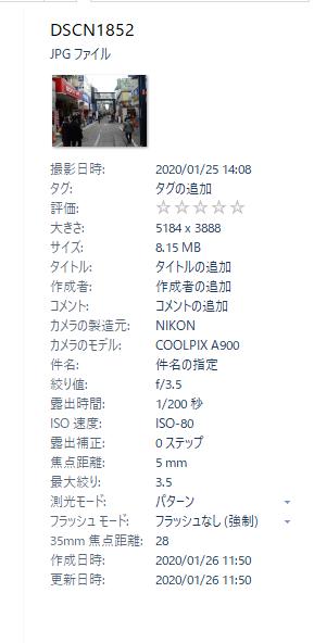 Photo_20200219100101