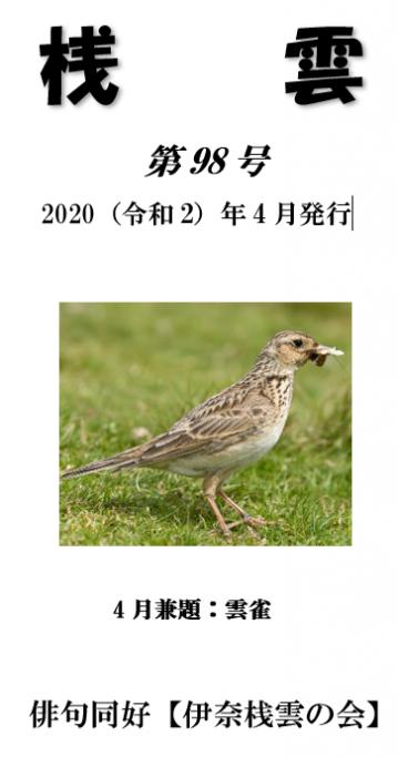 Photo_20200401105001