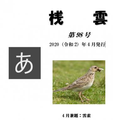 Photo_20200401135501