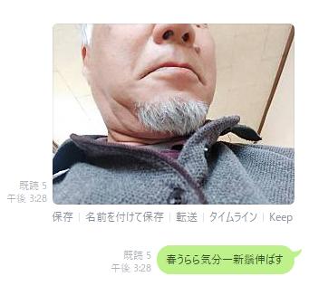 Photo_20200414105001