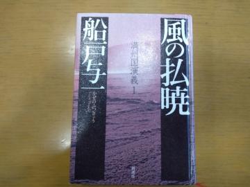 Photo_20201228085601