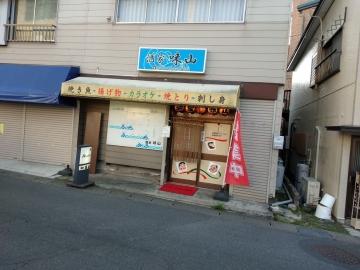 Photo_20210325093501